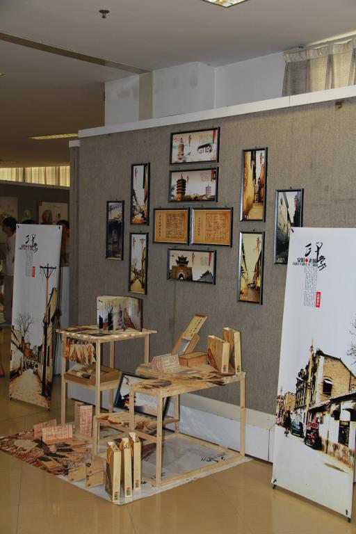安阳工学院艺术设计学院2013届优秀毕业作品展